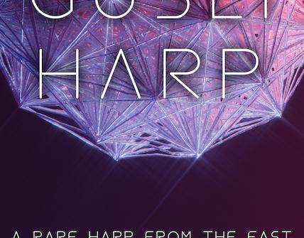 gusli 428x335 - Gusli Harp